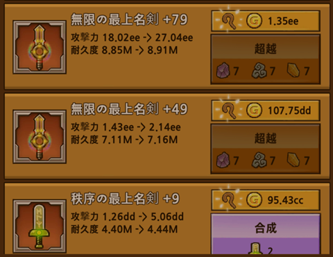育成.png
